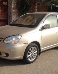 platz 2005 front